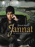 Jannat - In Search of Heaven